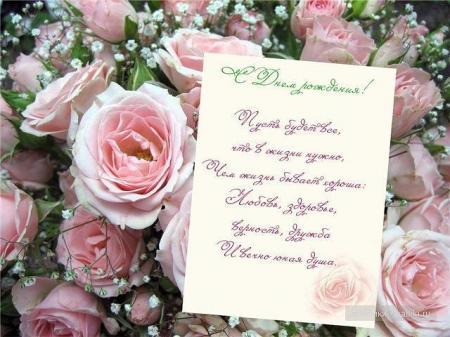 Поздравляем Наталью Ворон с Днем Рождения! - Страница 5 2848056d867fd7566426ee69b6019893
