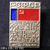 http://i76.fastpic.ru/thumb/2016/0310/3d/3ab14187ddd326bdef826440aee5703d.jpeg