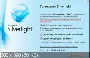 Набор программ и компонентов для игр v.16.03.09