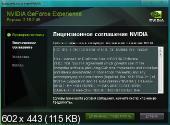 Набор программ и компонентов для игр v.16.03.09 (RUS/ENG/2016)