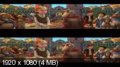 Снежная королева 2: Перезаморозка 3D / The Snow Queen 2 3D Вертикальная анаморфная
