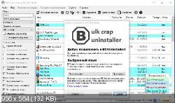 Bulk Crap Uninstaller (BCUninstaller) 3.3.1+Portable - деинсталлятор программ