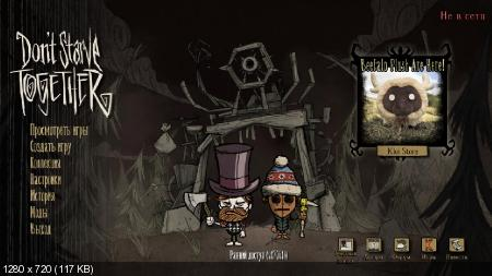 Don't Starve Together [Buld 206317] PC (2013) | RePack от Pioneer