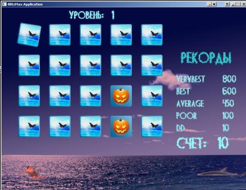 Видеокурс по созданию компьютерных игр в Blitzmax (Сергей Белотелкин)