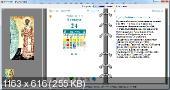 Православный ежедневник 2.5.8 + Portable