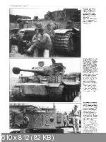Илья Мощанский - Тяжелый танк «Тигр I» (2002)