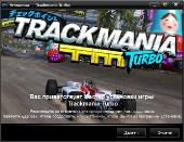 Trackmania Turbo (2016) PC {RePack от Choice}