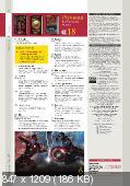 Мир фантастики №4 (апрель 2016)