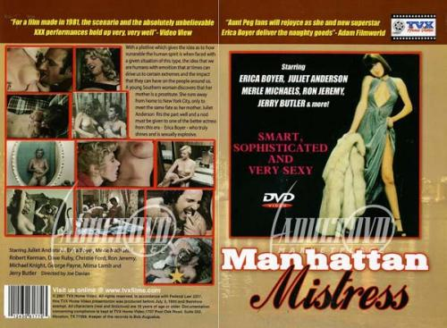 Manhattan Mistress (1981) DVDRip