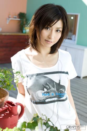 197 - Akari Asahina