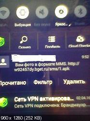 http://i76.fastpic.ru/thumb/2016/0403/e5/dbc83f01e9f9be8b559cef5254ff0be5.jpeg