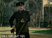 Подранки (1976)